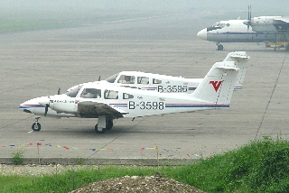 ADS-B in China First